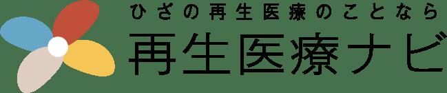 会社 ス ジャパン セネ ジェニック 株式